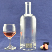 Hot new 2015 product liquor spirits wholesale rum glass bottle