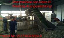 Automatic waste plastic pp pe film densifier machine