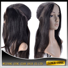 100% European Hair Jewish Kosher Wig