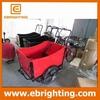 Brand new three wheel cargo bikes for children usa