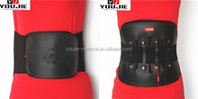 curved lower back support for winter and summer use