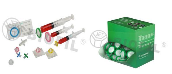 syringe filters.jpg