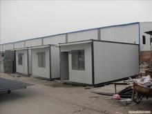 removal container house /smart container house / container house used