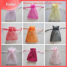 Custom logo printed popular organza bags for valentine