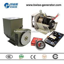 Kwise diesel engine 20 hp