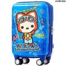 hard kids trolley bag