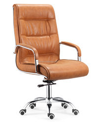 Manager office chair modern leather