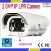 High Definition Professional intelligent vehicle lpr 2.0 Megapixel IP LPR Camera with 6/8/12/16mm Megapixel Fixed Lens lpr