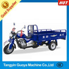 Chinese elvated shock absorber cargo use three wheel motorcycle XD-CZ