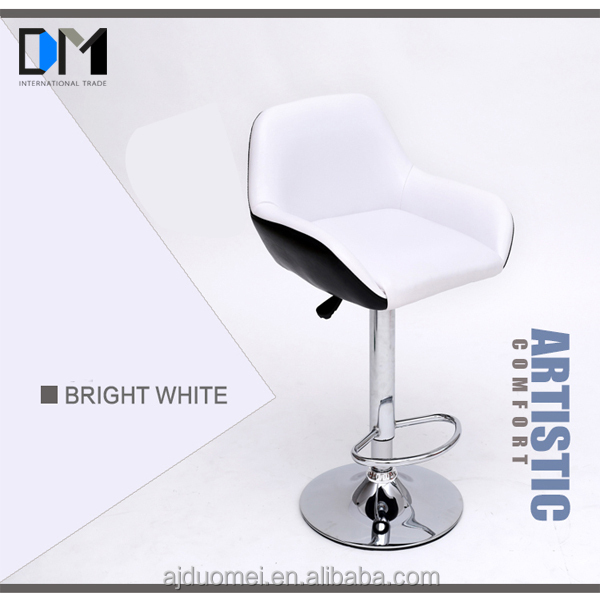 Synthetic Leather Types Bar Chair Ergonomic Living Room Furniture Buy Living Room Furniture