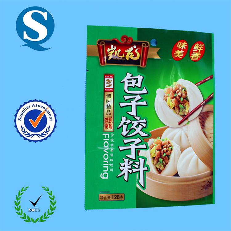 En plastique margarine emballage fabriqués en chine