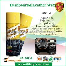 High Quality Dashboard and Leather Wax,Car Care Cockpit Dashboard Cleaner (2013 Canton Fair)