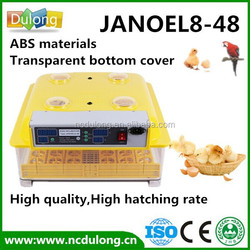 made in china egg incubator tray fan motor for sale