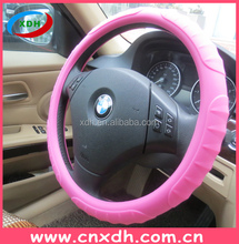New product customized silicone steering wheel cover for 2015