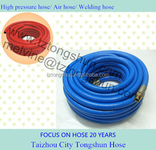13MM ID FLEXIBLE PVC&RUBBER AIR/GAS HOSE/PIPE/TUBE/TUBING FOOT/FEET