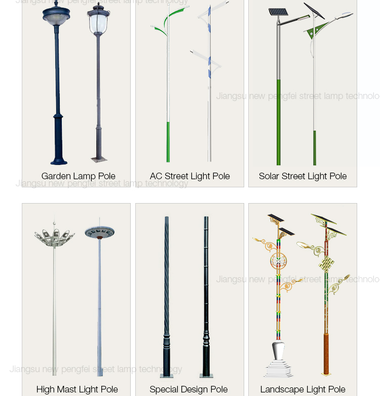 Light Poles Drawing Solar Street Light Pole