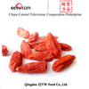 Dried goji berries/certified organic/natural/wolfberry from China