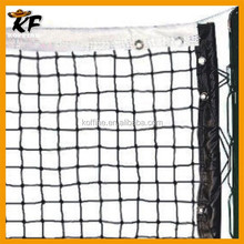 China factory best sale cheap price tennis rebound net