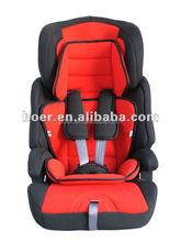 baby car seat doll