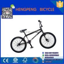 children bicycle/children bicycle for 8 years old child/bike 4 wheels adult cheap for sale in china alibaba
