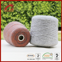 Top Line stock supply machine knitting fancy style air tape yarn