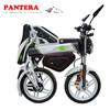 Chongqing Cheap New Style Folding Electric Bike 500w