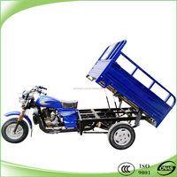Beat cheap tricycle gasolin cargo 3 wheeled motorcycle