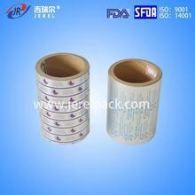 Fabrique de couleur aluminium feuille