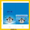 /p-detail/olla-a-presi%C3%B3n-5lts-300002765724.html
