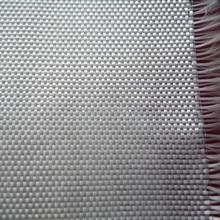0.2mm woven roving e-glass fiberglass cloth, heat insulation cloth