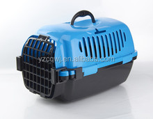 Portable Pet Carrier On Wheels