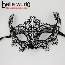 Hot Selling Christmas Party Black Fox head Lace Masks for Ladies