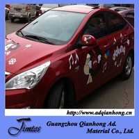 Waterproof coating pvc film for car for glass window wrapping
