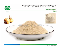 high quality certified organic pea protein for supplement