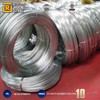 0.2mm/6.0mm Electro /H.D.G Galvanized Steel Wire For Baling /Cable Armoring