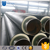 yellow color insulation pipe insulation material for hot and chilled watet supply