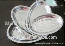 Material SS410 prato de comida / aço inoxidável food placa bandeja