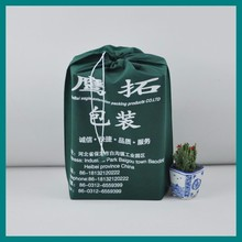 Stable decorative standard reusable drawstring bag for grocery