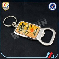 Rubber Key Chain,Bottle Opener Key Chain,Pull Key Chain