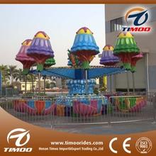Fantastic Amusement Park Projects Happy Jellyfish Kids Entertainment Equipment