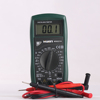 LCD display types of multimeter MS8221A same to mastech multimeter