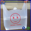 Heat-sealing bottom for leakproof packaging for grocery t-shirt plastic bag