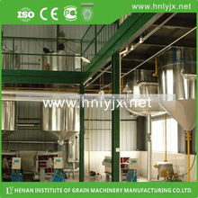 Turnkey project palm kernel oil extraction machine palm oil press machine