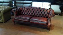 imported genuine leather sofa