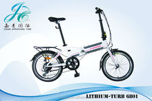 A variety rechargeable bicycle of sell like hot cakes style Power bicycle folded miniature bicycle lithium e-bike