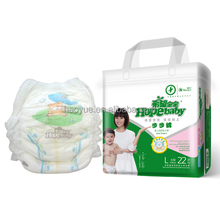 High Quality Baby Nappies Disposable Baby Diapers