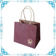 restaurant paper bag, kraft brown paper bag