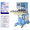 4- Color Conveyor Belt Tube Tampografie Sealed Cup promotional gift Pad Printer Pad printing machine