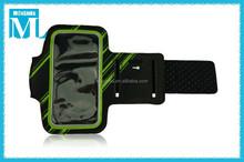 sport armband jogging case /case phone 6/phone armband