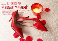 мягкие подлинной красный овец кожи кожа ткань 10sf/кусок для сумки и обувь